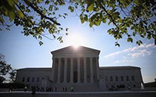 週三(2月22日),美國第一千金伊萬卡•川普(Ivanka Trump)和她5歲的女兒阿拉貝拉(Arabella)造訪了美國最高法院。(Mark Wilson/Getty Images)