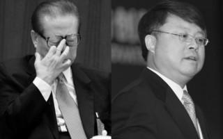 中共科技部日前通报了6起违反科研经费管理规定的详细情况,其中包括被称为江绵恒势力范围的中国科学院上海高等研究院。(大纪元合成图片)