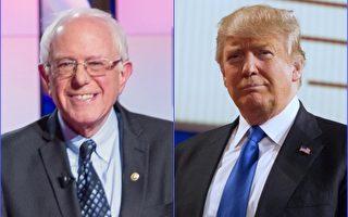 美国肯塔基州和俄罗刚州5月17日举行初选前夕,川普敦促他的党外竞选对手桑德斯,独立参选,抛弃民主党竞选机制为他带来的不公正。(大纪元合成图)