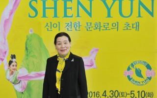 2016年4月30日下午,韓國傳統舞蹈老師柳侖廷觀賞神韻世界藝術團在韓國全州的演出。(鄭仁權/大紀元)