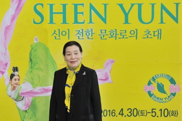 2016年4月30日下午,韩国传统舞蹈老师柳仑廷观赏神韵世界艺术团在韩国全州的演出。(郑仁权/大纪元)