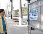 二零一六年春天,法輪功真相展板出現在大陸長春市區。(明慧網)