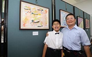 蔡昱安(左)与父亲心脏科医师蔡智礼(右),两人在昱安的绘画创作前合影。(高市教育局提供)