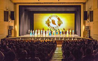 2016年5月3日晚上,神韻世界藝術團在韓國蔚山文化藝術會館展開韓國第二站的首演。售票率將近百分百大爆滿。(全景林/大紀元)