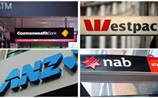 澳洲四大银行正考虑新年假期提升浮动利率