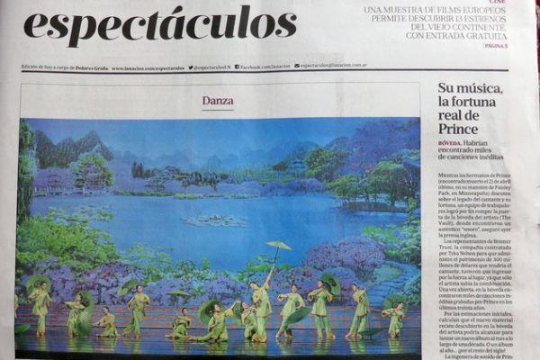 阿根廷最大媒体向国人推荐神韵演出