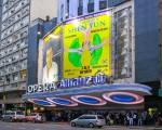 2016年5月5日晚,美國神韻巡迴藝術團在阿根廷首都布宜諾斯艾利斯的Opera劇院上演了今年在當地的首場演出。(林南/大紀元)