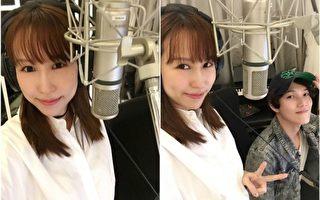 实力唱将潘嘉丽(左)在自己的脸书官网上贴出热门韩剧《太阳的后裔》主题曲《Always》的中文对唱版本后大受好评。(华纳/大纪元合成)