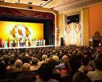 2016年5月7日,神韵纽约艺术团在美国佛蒙特州伯灵顿市的首场演出爆满,拥有八十多年历史的福麟表演艺术中心(Flynn Center for the Performing Arts)气氛极为热烈。神韵所表现的久远、深邃的中华神传文化,深深地感动了伯灵顿观众。(艾文/大纪元)