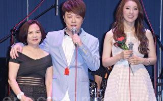翁立友(左)于2016年5月8日在台北推出新专辑《男人伤》并举办感恩生日音乐会。特别嘉宾翁妈妈(中)和谢金晶现身祝贺生日。(黄宗茂/大纪元)