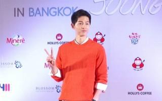 韓國演員宋仲基7日在曼谷舉辦首場的亞洲巡迴粉絲見面會的記者會。(中央社)