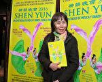 5月8日晚,王清女士观看了美国神韵巡回艺术团在阿根廷布宜诺斯艾利斯 Opera剧院(Teatro Opera Allianz)的第五场演出。(林南/大纪元)