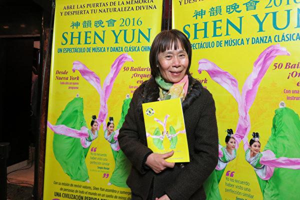 阿根廷华人:向神韵艺术总监祝贺