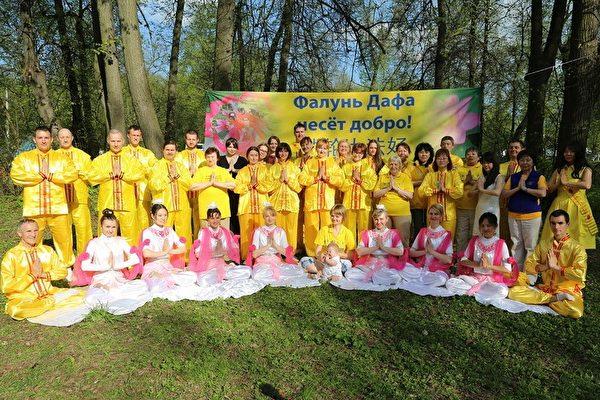 组图:莫斯科法轮功学员庆祝法轮大法日