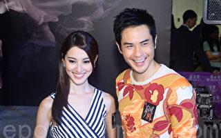 鄭嘉穎與女友陳凱琳齊受訪 宣傳劇集互讚對方
