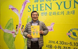 前中國地產業董事長:神韻是來自神的傑作