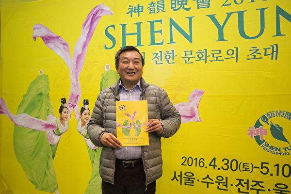 来自中国的原地产公司董事长陈文翰是第二次观看神韵演出。(全景林/大纪元)