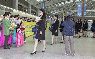 神韵世界艺术团在韩国粉丝的欢送一下,结束了亚洲的巡回演出。(全景林/大纪元)