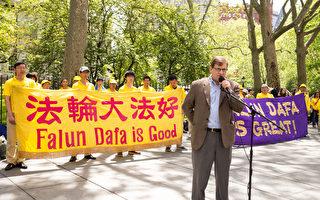 53國近萬人將聚紐約慶祝世界法輪大法日