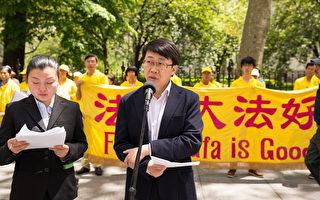 前空军军官胡志明:打开枷锁 给中国人自由