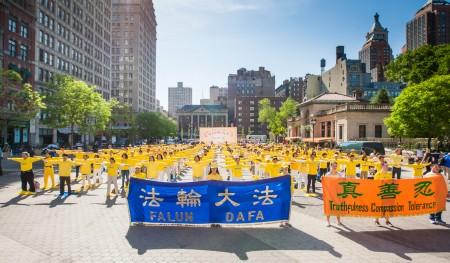 2016年5月12日,上千法輪功學員紐約聯合廣場(Union Square)大煉功。(馬有志/大紀元)