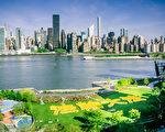 2016年5月12日,一千多名法轮功学员在纽约联合国总部对面甘醇公园排字炼功。(大纪元)