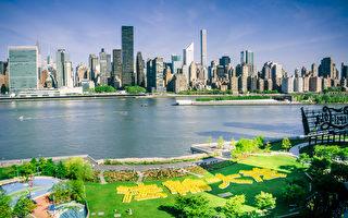 2016年5月12日,一千多名法輪功學員在紐約聯合國總部對面甘醇公園排字煉功。(大紀元)