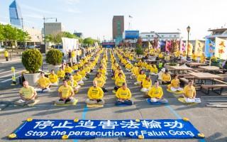 組圖:5月12日紐約中領館前 法輪功學員繼續抗議迫害