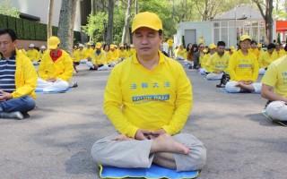 2016年5月13日,来自悉尼的法轮功学员梁大卫(David Liang)在纽约联合国对面的哈马绍广场公园集体炼功庆祝世界法轮大法日。(骆亚/大纪元)