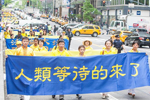 纽约万人大游行场面震撼 众华人倍感自豪