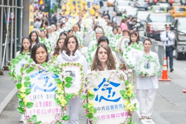 2016年5月13日,紐約上萬人遊行慶祝第17屆法輪大法日,呼籲徹底結束中共迫害。(馬有志/大紀元)