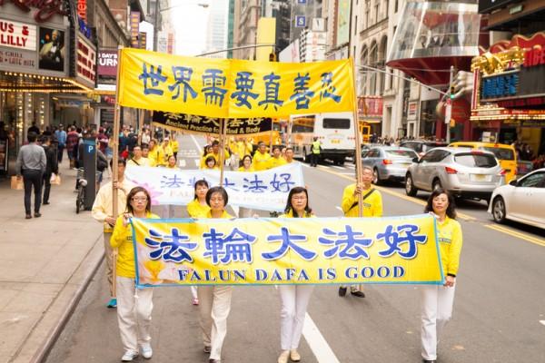在纽约庆祝法轮大法日 台湾法轮功学员见闻