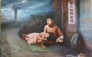 参展作品《妈妈在哪里》,布面油画,李进宇作。(AAFOH提供)