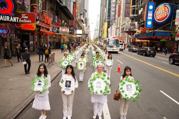法轮功万人大游行  震撼曼哈顿