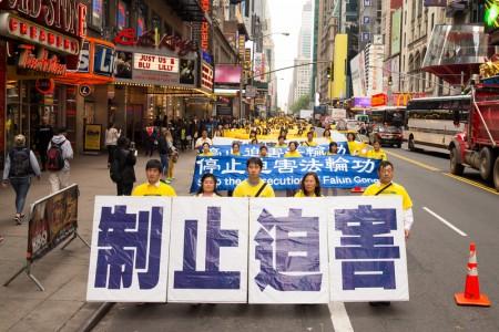 2016年5月13日,紐約上萬人遊行慶祝第17屆法輪大法日。(戴兵/大紀元)