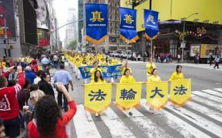 2016年5月13日,来自53个国家的部分法轮功学员上万人在纽约麦哈顿游行庆祝法轮大法日(大纪元/戴兵)