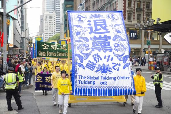 2016年5月13日,纽约上万人举行横贯曼哈顿中心42街的盛大游行,庆祝第17届法轮大法日。(季媛/大纪元)