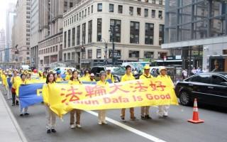 2016年5月13日,近万名来自世界各地的部分法轮功学员汇聚纽约,欢庆第17届世界法轮大法日。(陈懿胜/大纪元)