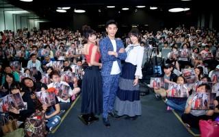蔡黃汝、張立昂與邵雨薇因演出該劇人氣飆漲,讓這場「1989 跨越時空見面會」,有近600位粉絲參加。(三立提供)