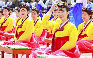 组图:首尔南山韩屋村举行韩国成人节仪式