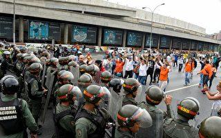 2016年5月11日,委內瑞拉加拉加斯,反對總統馬杜羅政府的群眾與防暴警察對峙,群眾要求就罷免馬杜羅進行公投,後來防暴警察對群眾發射催淚瓦斯。  (FEDERICO PARRA/AFP/Getty Images)