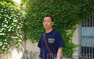 今年1月下旬逃到美國的「中國婦權」大陸志願者、安徽維權人士姚誠以其親身經歷揭露了為中共做間諜反遭迫害的悲慘下場。(劉菲/大紀元)