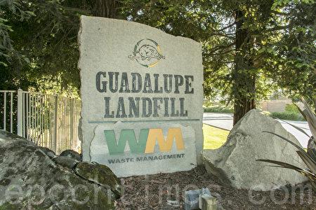 位于圣荷西南部的瓜达卢佩垃圾场。(李文净/大纪元)