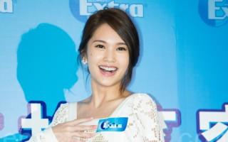 艺人杨丞琳5月18日在台北出席代言记者会。(陈柏州/大纪元)