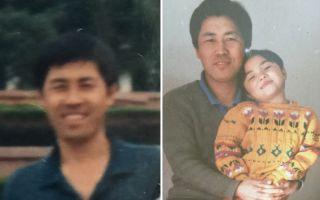 北京法輪功學員李蘭強,右為李蘭強女兒。(大紀元)