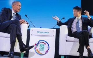 5月17日,阿里巴巴董事局主席马云在白宫跟奥巴马在白宫进行了一场会谈,双方拒绝透露谈话内容。图为2015年11月18日,奥巴马在出席马尼拉APEC峰会时,与马云在一场论坛中进行交流。(SAUL LOEB/AFP)