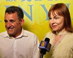 音乐专家Tanya Luvykh与食品公司总裁John Sottile夫妇都深为神韵演出所感动。(新唐人电视台)