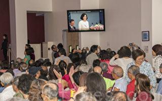 灣區僑胞一起觀賞蔡英文總統的就職演說實況轉播。(曹景哲/大紀元)