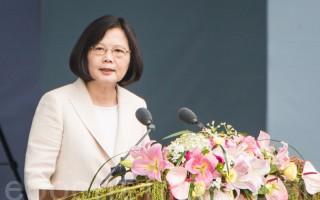中華民國第14任總統副總統就職慶祝大會20日在總統府前廣場舉行,總統蔡英文宣誓就職,並發表就職演說。(陳柏州/大紀元)