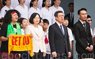 中華民國第14任總統副總統就職慶祝大會20日在總統府前廣場舉行,總統蔡英文(前排左2)、副總統陳建仁(前排左3)與表演團體一起高唱歌曲「美麗島」。(陳柏州/大紀元)
